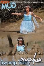 Ayako - Swamp Fairy 1
